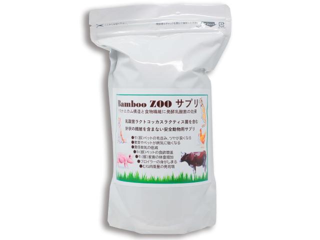 TBZ-0001